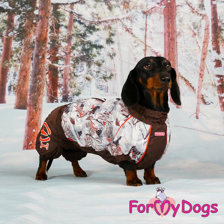 "Vinteroverall ""Tranor"" Hane ""For My Dogs"""