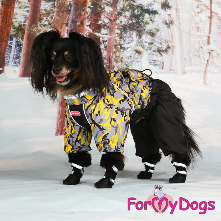 "Varm Vinteroverall ""Grå/gul kamouflage"" Hane ""For My Dogs"" INKOMMANDE V6"