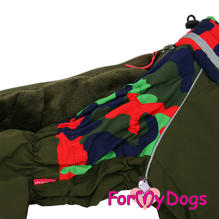 "Varm Vinteroverall ""Multi Kaki"" Hane"" For My Dogs"""