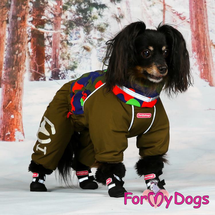 "Varm Vinteroverall ""Multi Kaki"" Hane"" For My Dogs"""