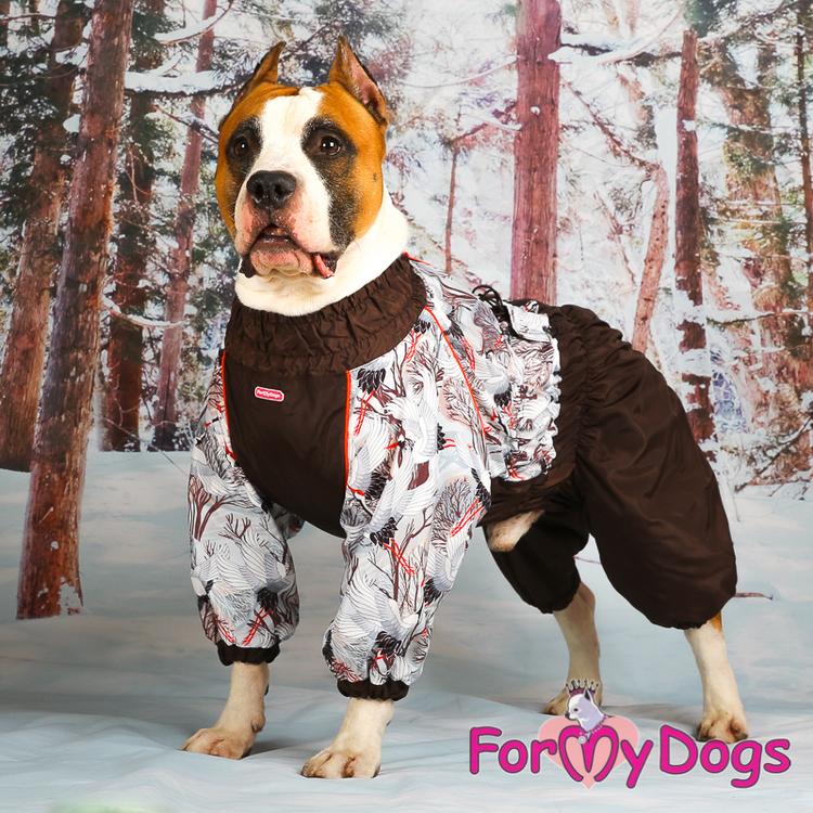 "Varm Vinteroverall ""Brun Fågel"" Hane "" For My Dogs"""
