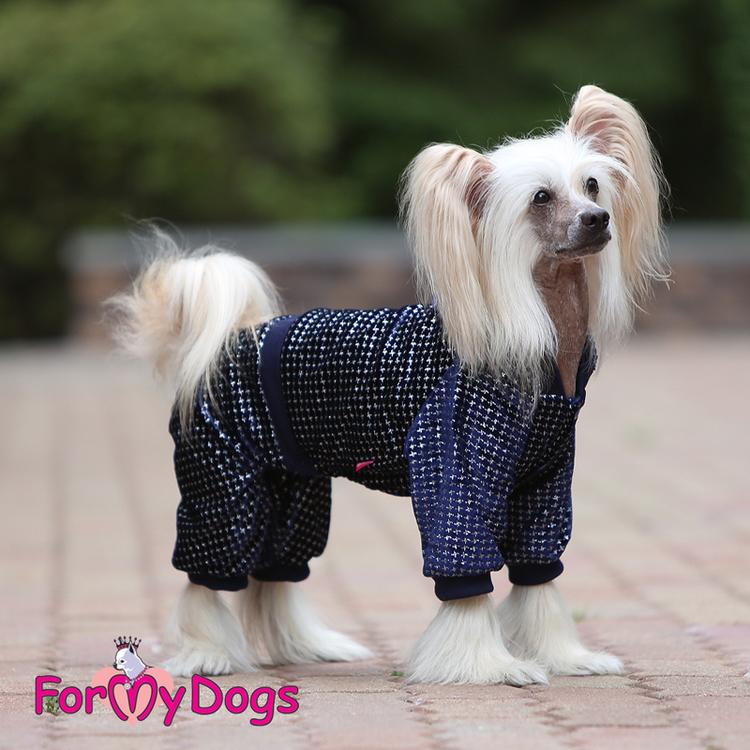 "Varm Mysdress pyjamas overall ""Blå Silver"" UNISEX ""For My Dogs"""