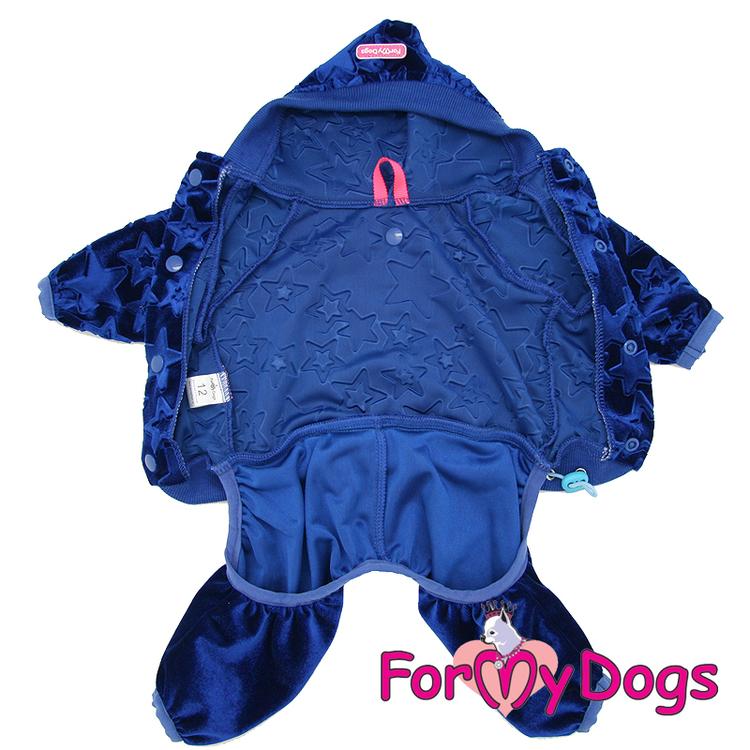 "Suit Mysdress Pyjamas overall ""Blå stjärna"" Unisex ""For My Dogs"""