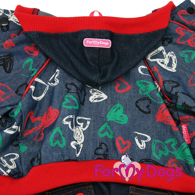 "Suit Mysdress Pyjamas overall ""Hjärta"" Unisex ""For My Dogs"""