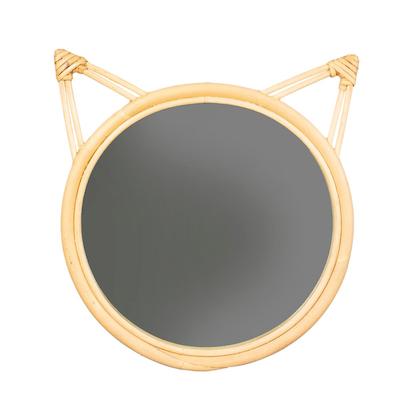 Sass&Belle , spegel av rotting- cat