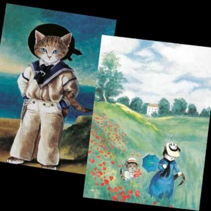 En box med kort och kuvert - Katter inom konsten