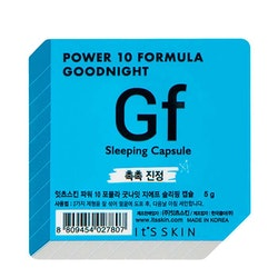 Ansiktsmask - It´s Skin Power 10 Formula Goodnight Sleeping Capsule GF