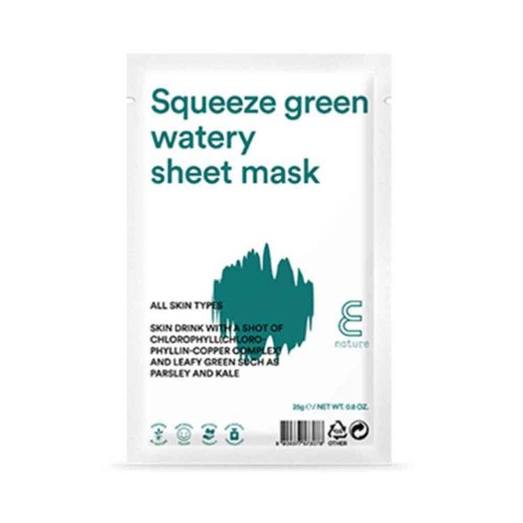Sheet Mask Mix - Torr Hud