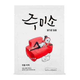 HelloSkin Jumiso First Skin Brightening Mask