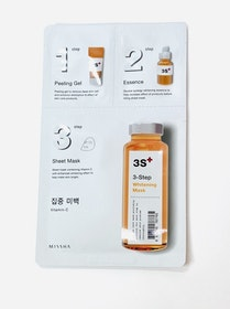MISSHA  3-step Whitening Mask - Vitamin C