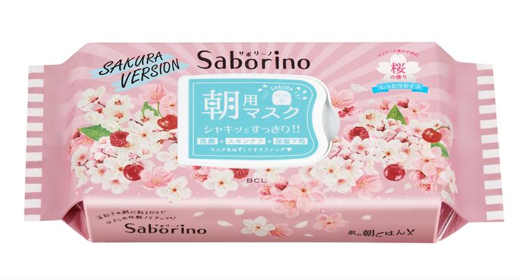 Saborino Morning Face Mask - Sakura Cherry, 28 pack