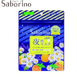 Saborino Good Night Face Mask - Kamomill och Apelsin, 5-pack