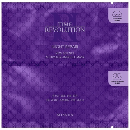 Ansiksmask - MISSHA Time Revolution Night Repair New Science Activator Ampoule Mask
