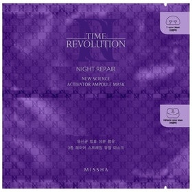 Time Revolution Night Repair Activator Ampoule Mask