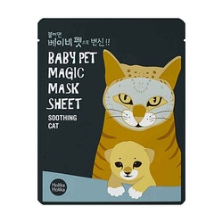 Ansiktsmask -Baby pet Magic Mask Cat