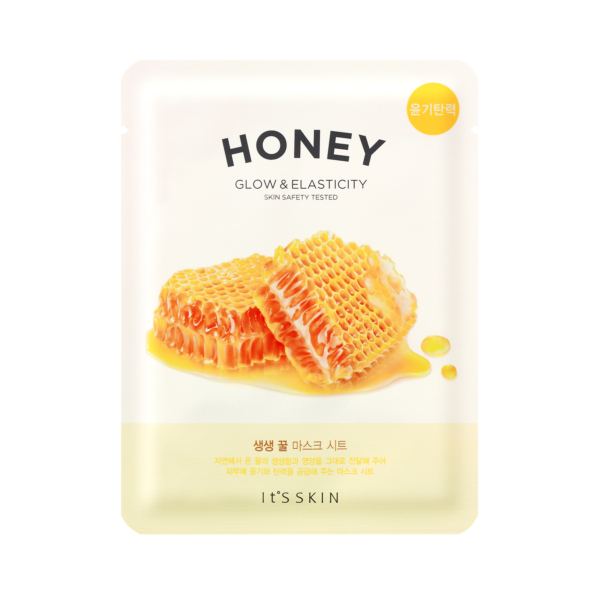 Ansiktsmask: It´s Skin Honey Mask Sheet