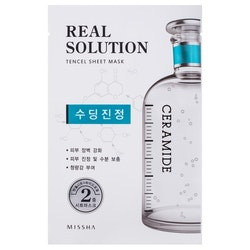 Ansiktsmask: Missha Real Solution Tencel Sheet Mask (Soothing - Ceramide)