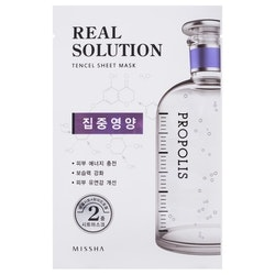 Ansiktsmask: Missha Real Solution Tencel Sheet Mask (Vitalizing - Propolis)