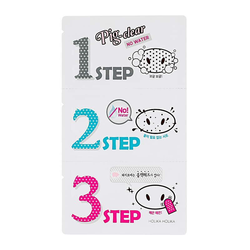 Rengöring - Pig Nose Clear Blackhead 3-Step Kit (No Water)
