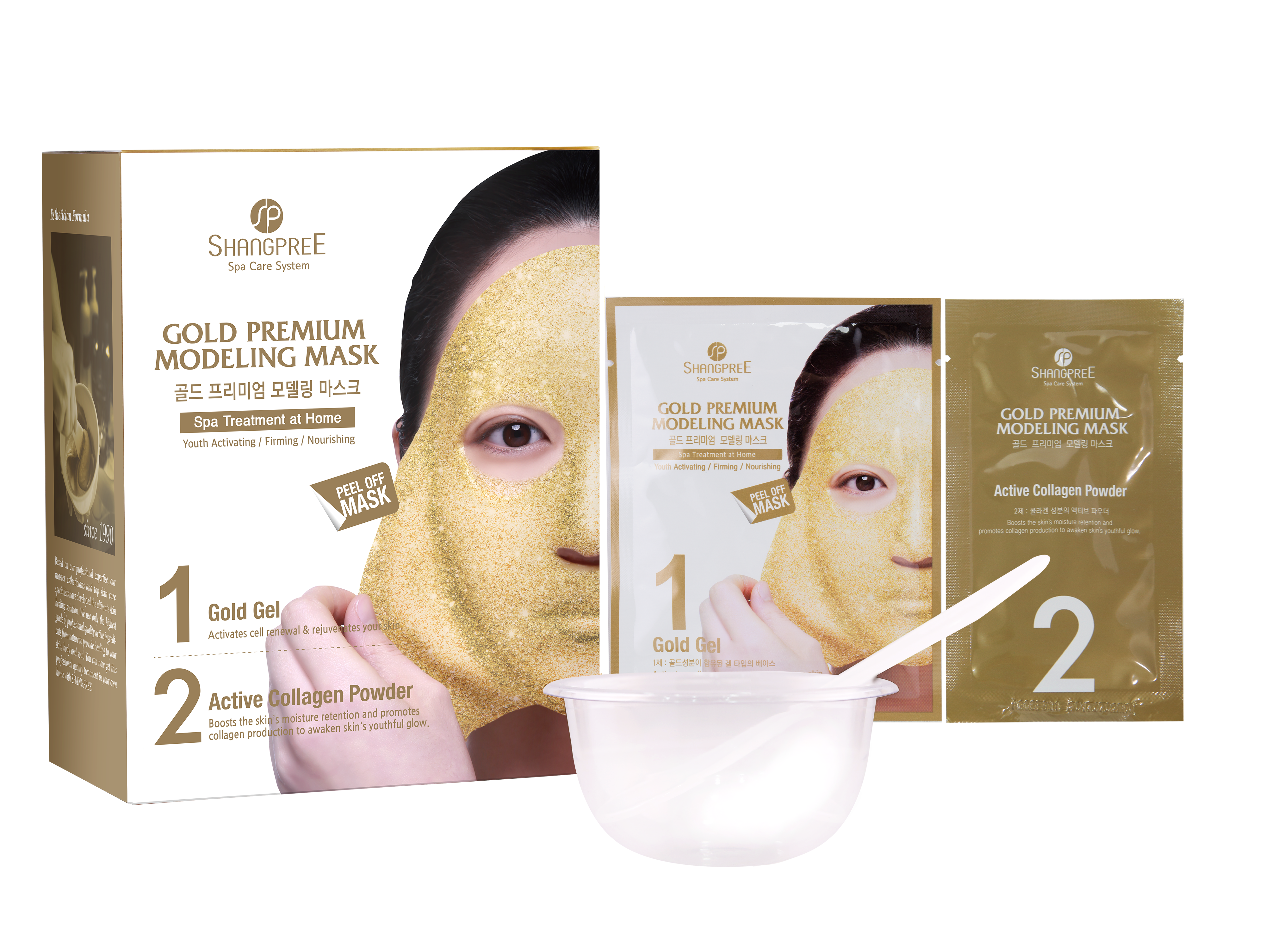 Shangpree; Gold Premium Modeling Mask