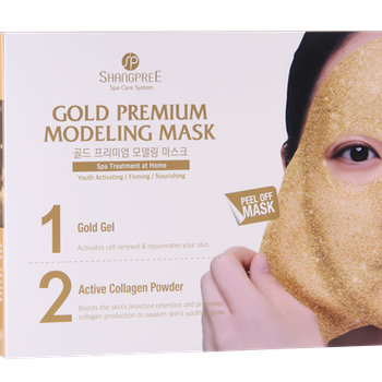 Shangpree Gold Premium Modeling Mask (5 -pack)