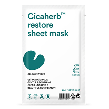 Sheet Mask Mix - Torr Hud