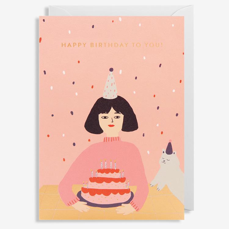 Kort - Happy Birthday To You! - Rosa