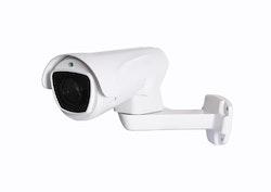 5MP Trådlös PTZ Bullet-kamera 10X Zoom