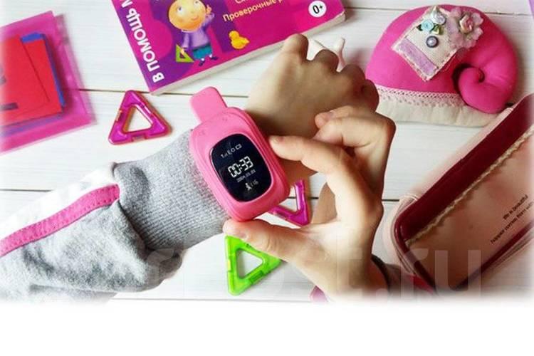 Mobilklocka Q50 med GPS funktion -Svart