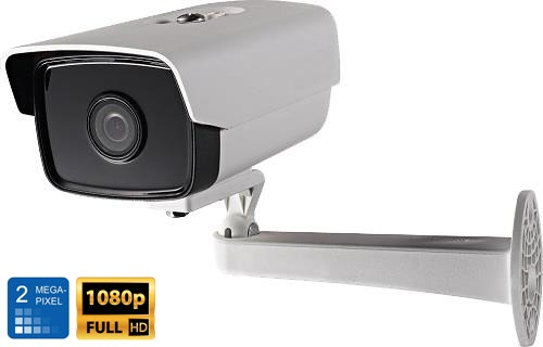 HiWatch by Hikvision IPC-B220 2MP HD1080P Network Bullet IP Camera DC12V & POE IP67 30M IR Night Vision