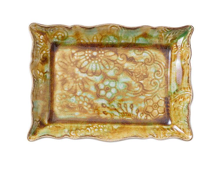 Sthål Arabesque Appetizer plate