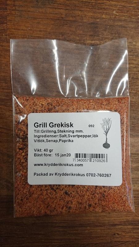 Grill Grekisk