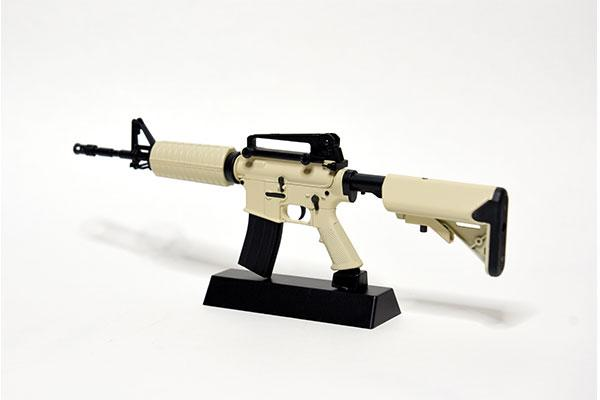 GoatGuns - Mini FDE AR15