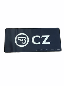 CZ - Logo Maintenance Bench Mat