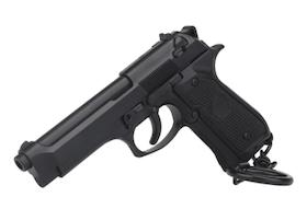 M92 Model Keychain 1:4