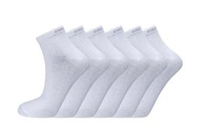 Endurance - IBI quarter  socks 6-pack - White