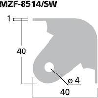 Monacor MZF-8514SW Metallhörn, svart