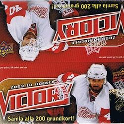 2009-10 Swedish Upper Deck Victory