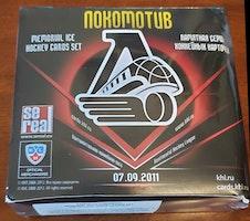 2011-12 KHL SeReal Memorial Ice (Hel Box)