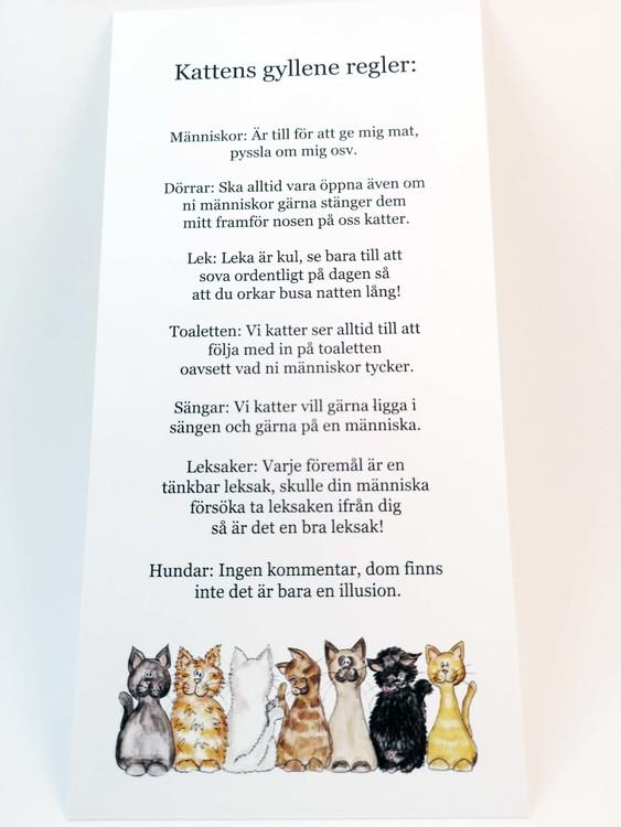 Kort, kattens gyllene regler