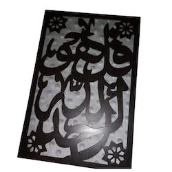Tavla Al-ahad