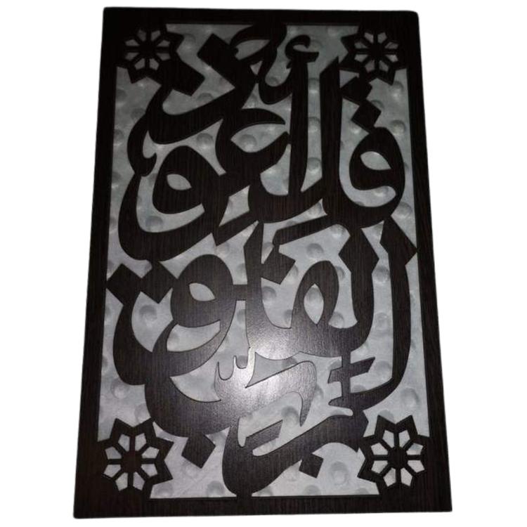 Tavla Al-falak