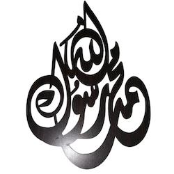 Tavla Muhammad rasol