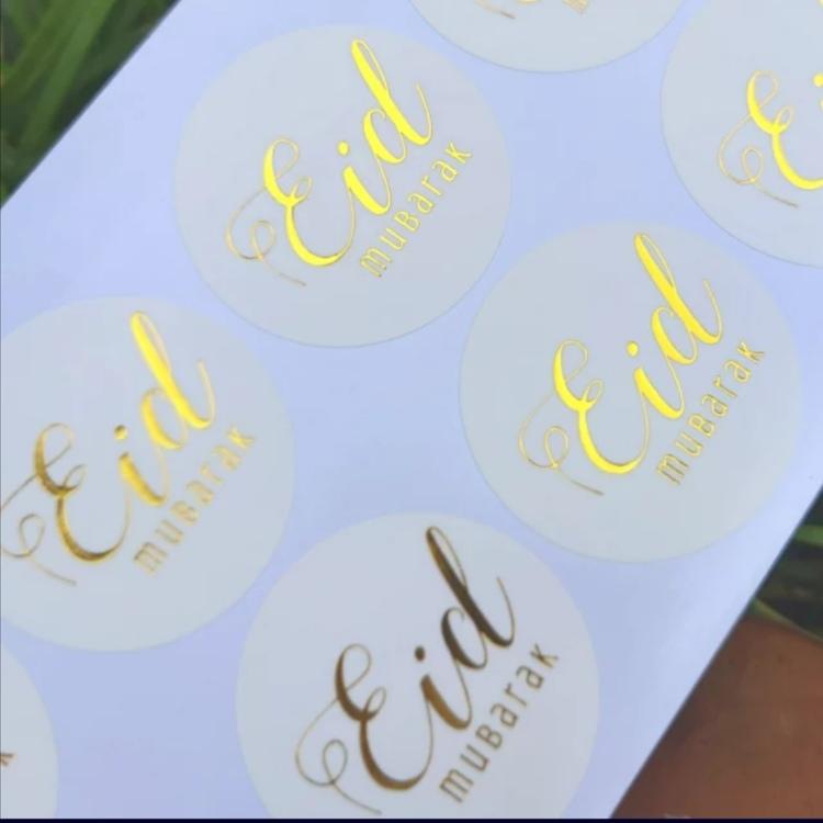 Eid Mubarak klistermärken