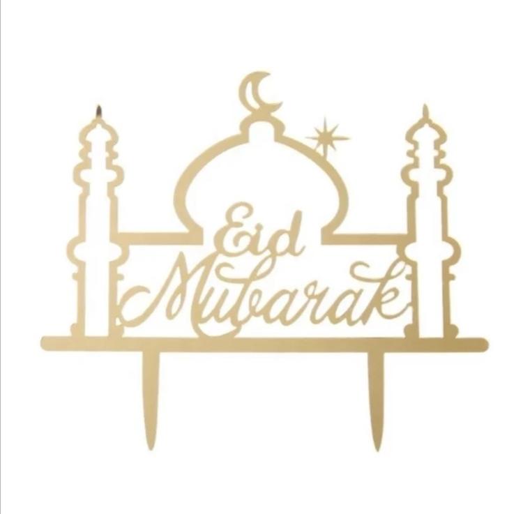Eid Mubarak acrylic toppers