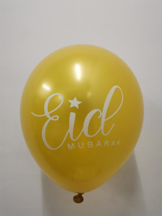 Eid Mubarak Pearl ballong