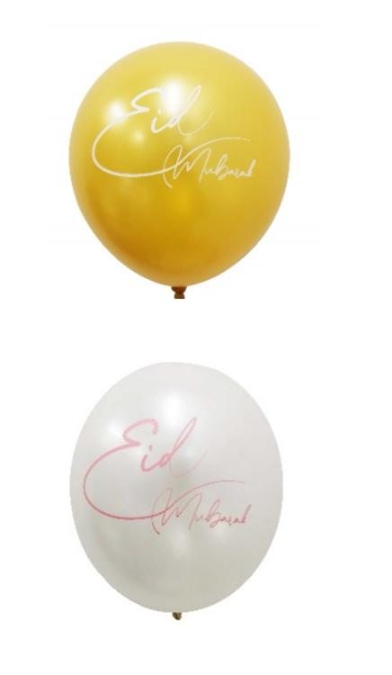 Eid mubarak ballong