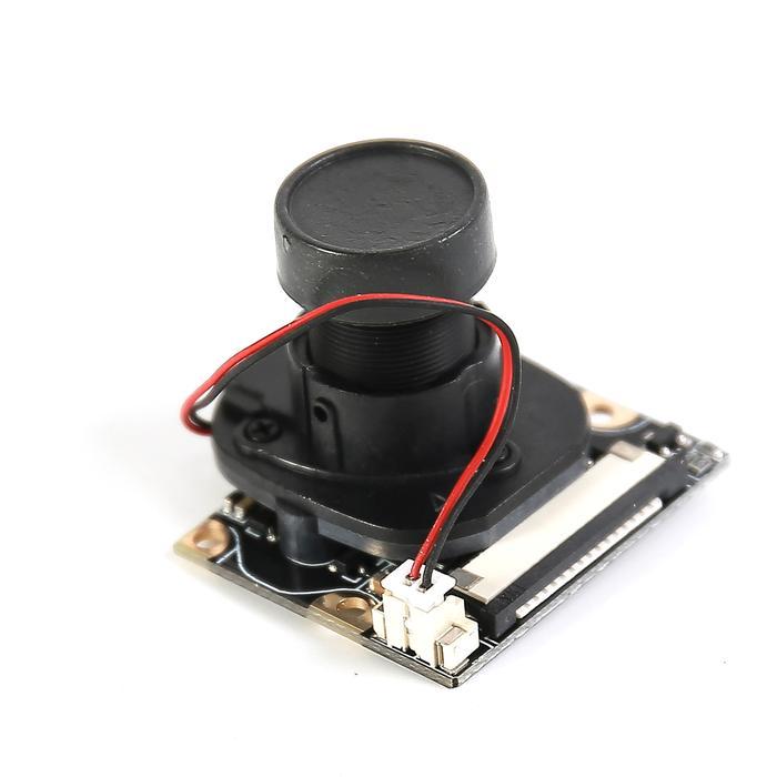 5MP CMOS Automatic IR-CUT Module Board Raspberry Pi Camera Module