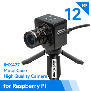 Arducam Complete High Quality Camera Bundle for Raspberry Pi, 12.3MP 1/2.3 Inch