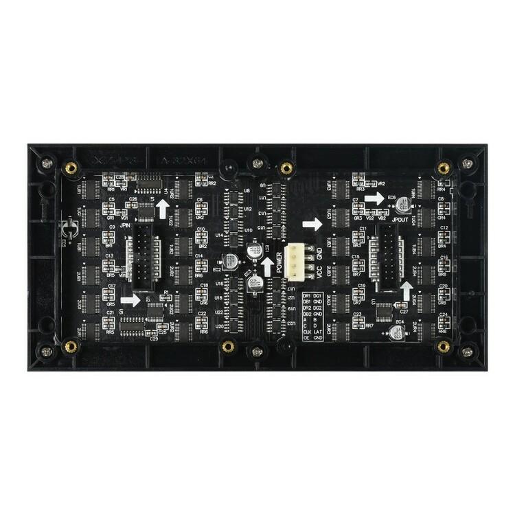 RGB Full-Color LED Matrix Panel, 64×32 Pixels, Adjustable Brightness